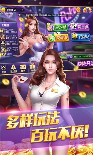 九乐棋牌官方安卓版