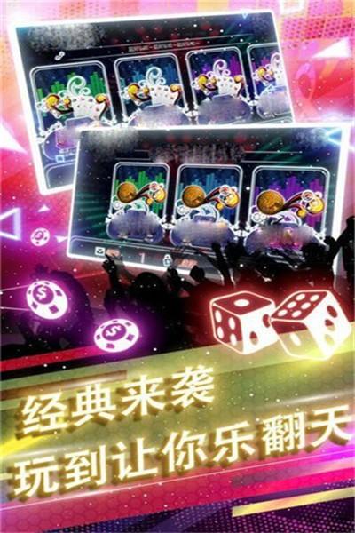瓯乐棋牌游戏中心