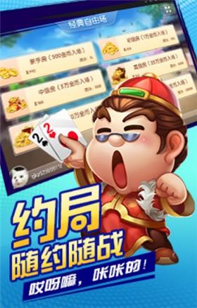芒果棋牌官方版