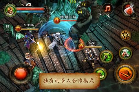 地牢猎手2安卓版下载
