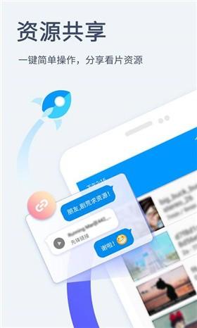 影音先锋App下载