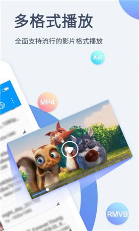 影音先锋App苹果手机版