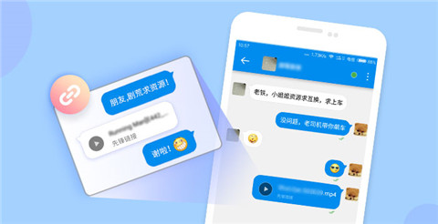 影音先锋App最新版