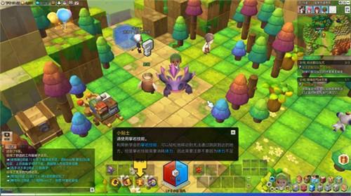 冒险岛2电脑版下载