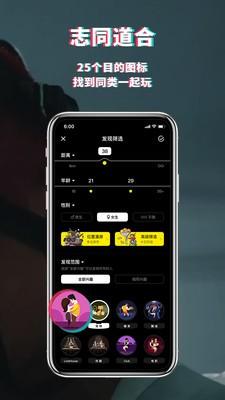 积目app最新版下载