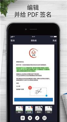 我的扫描仪app手机版