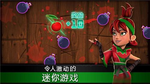 水果忍者中文版游戏下载