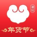 古物潮玩app官方app