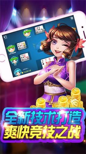 壹柒游棋牌游戏下载