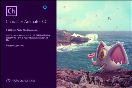 Character Animator 2020