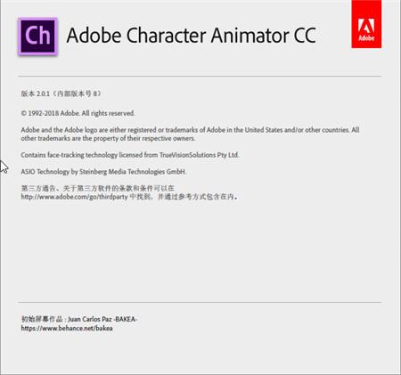 Character Animator下载