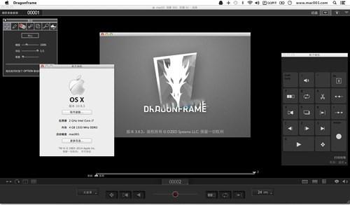 Dragonframe mac破解版下载