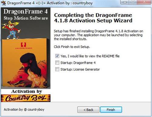 Dragonframe4破解版