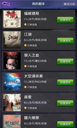 百变大侦探破解版最新版下载