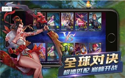 英雄血战手游下载安卓最新版