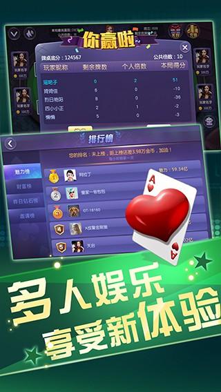 鑫苑棋牌手机版