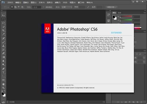 Adobe Photoshop CS6绿色版下载