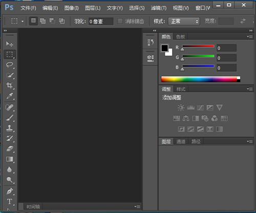 Adobe Photoshop CS6绿色版免安装