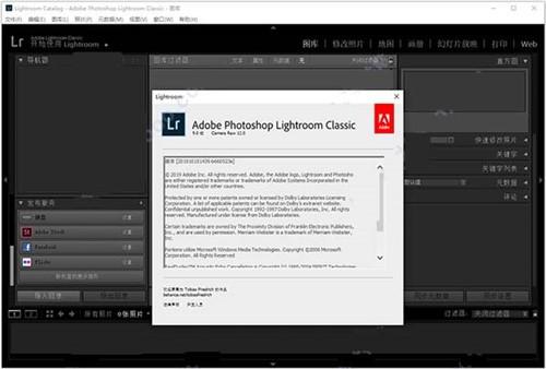 Adobe Photoshop Lightroom破解版下载