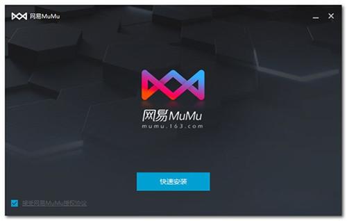 网易mumu for mac