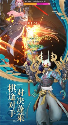 九州八荒录游戏下载