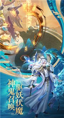 九州八荒录游戏安卓版下载