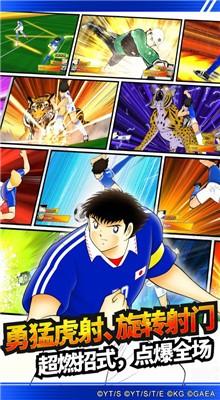 队长小翼最强十一人破解版无限梦球