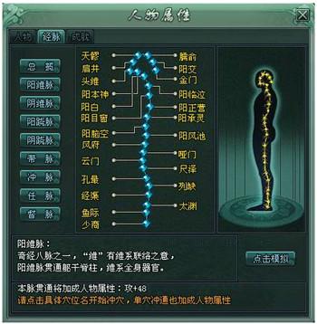 傲剑绿色版游戏下载