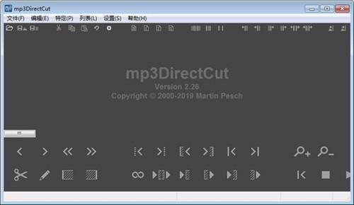 mp3DirectCut最新版下载