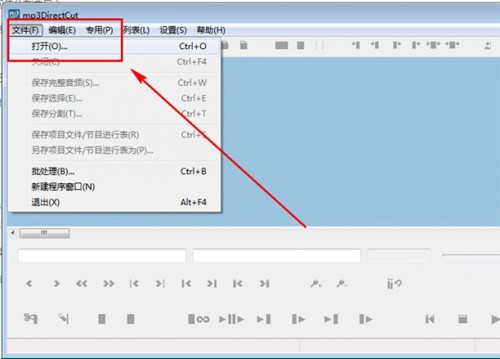 mp3DirectCut中文版下载