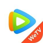 腾讯视频国际版wetv