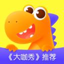 瓜瓜龙启蒙app官方
