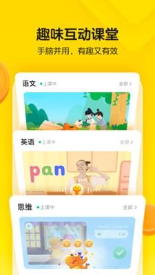 瓜瓜龙启蒙app官方下载