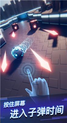 赤核破解版无限电池无限钻石