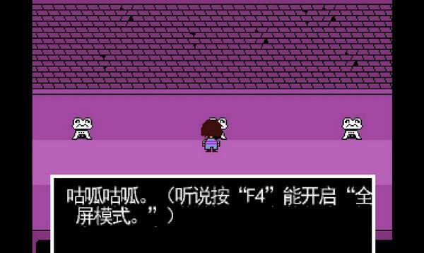 传说之下游戏中文版下载