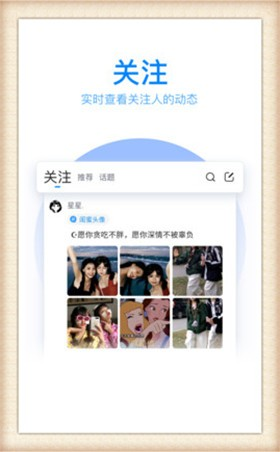 QQ输入法去广告版apk下载
