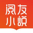 阅友小说app免费版