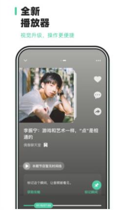芒果动听app