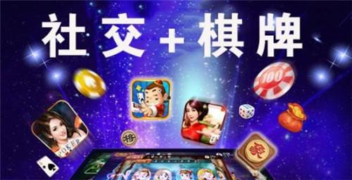 充钱的棋牌游戏官方版