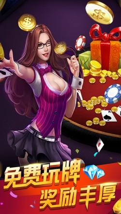 众博棋牌手机官方版