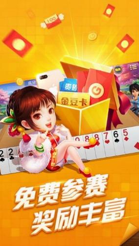 998棋牌官方最新版