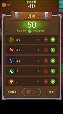 怪兽在塔里游戏安卓版下载