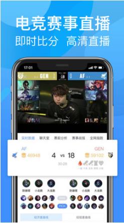 尚牛电竞app