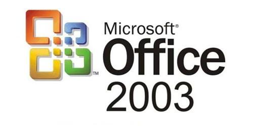 office2003免安装绿色版