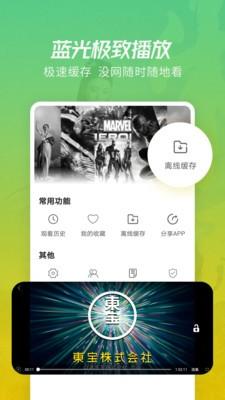 月亮影视大全app下载