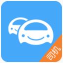 车队管家司机app