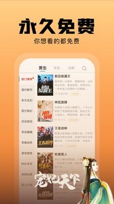 洋葱免费小说app下载