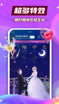 呱呱语音app官方下载