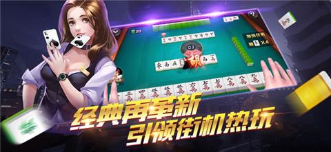 清泰棋牌4.2