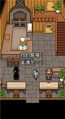 熊先生的餐厅汉化破解版